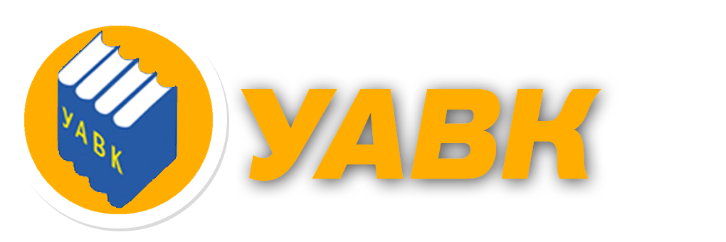 Українська Асоціація Видавців та Книгорозповсюджувачів